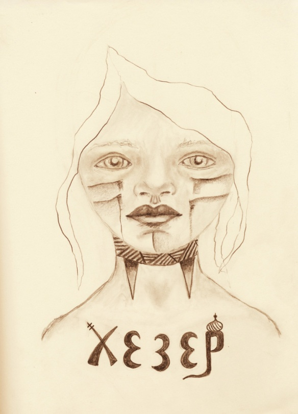 Heather Carr tribal russian name word Xezep XE3EP pencil sketch drawing illustration woman war paint tattoos fierce
