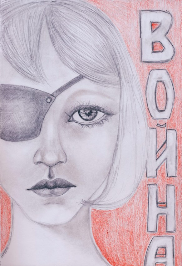 Heather Carr pencil sketch girl lady woman eye patch serious russian war and peace